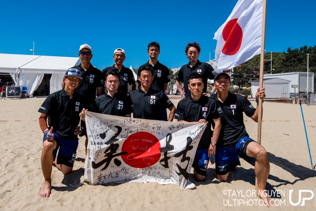 Team picture of Japan GrandMaster Men