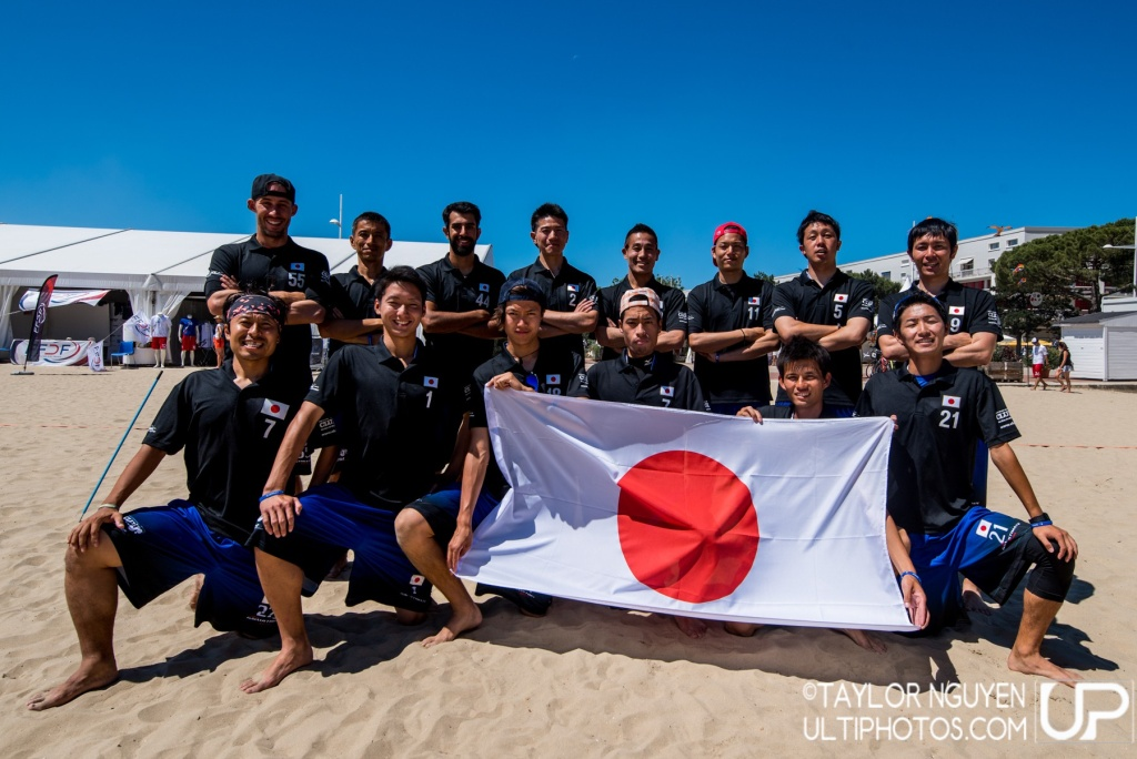 Team picture of Japan Men