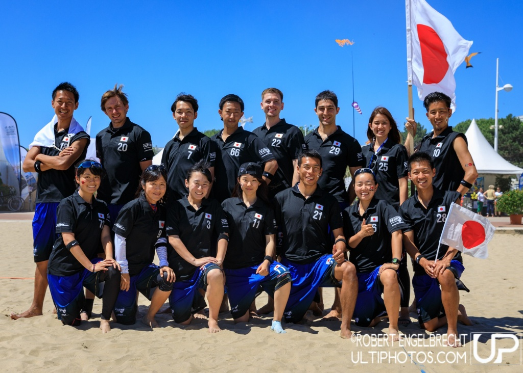 Team picture of Japan Mixed