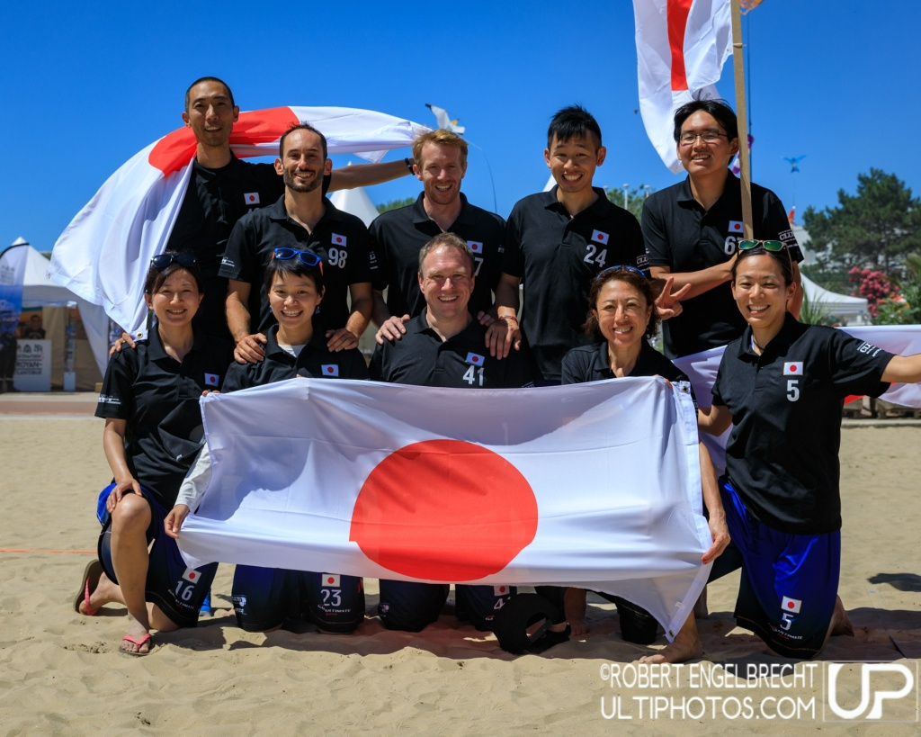 Team picture of Japan Master Mixed