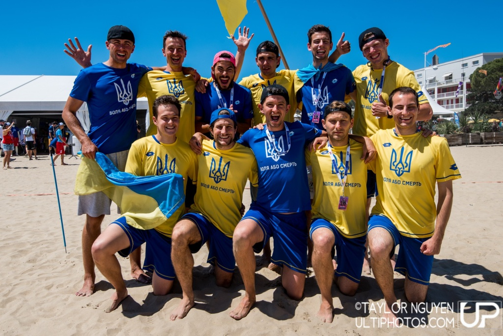 Team picture of Ukraine Men