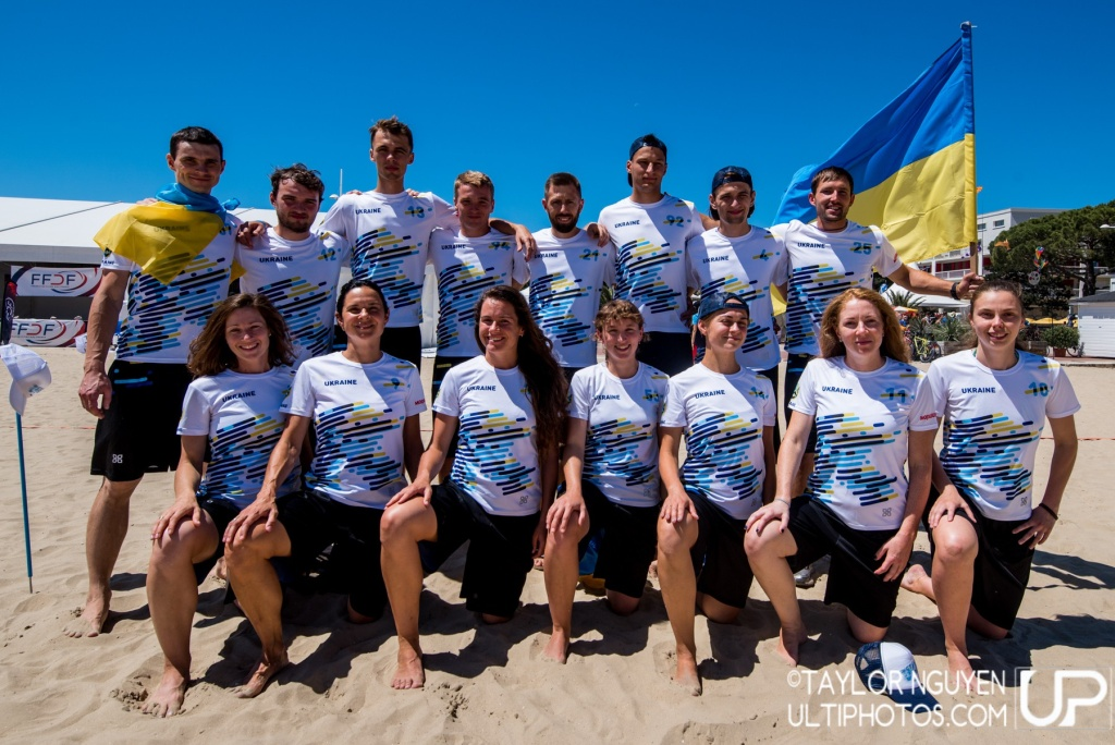 Team picture of Ukraine Mixed
